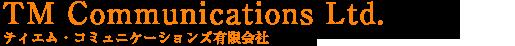 杉田浩二税理士事務所